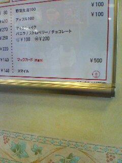あけましておめでとう(^o^)