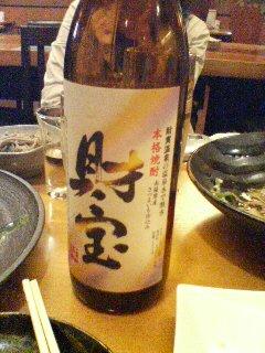居酒屋(^o^)