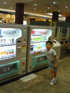 自動販売機(^o^)