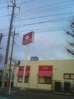 ペコちゃん(^_^;)