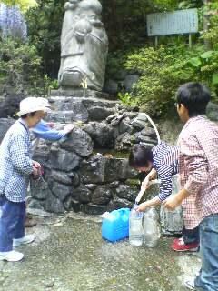 霊泉(^o^)