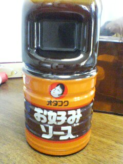 おたふくソース(^o^)