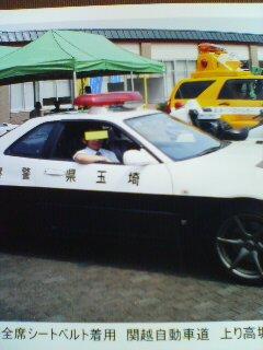 高速パトカー(^o^)