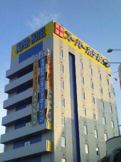 ビジネスホテル(^o^)