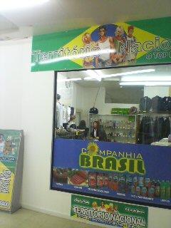 ブラジリアンプラザ(^o^)