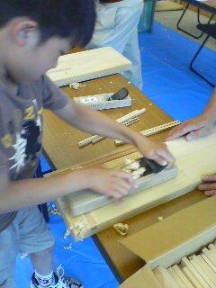 箸作り(^o^)