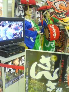 東北の祭り(^o^)