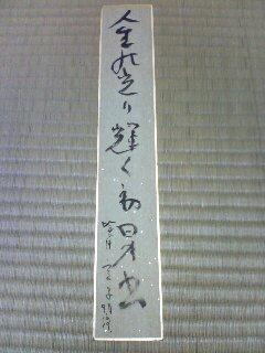 望月定子美術館(^o^)