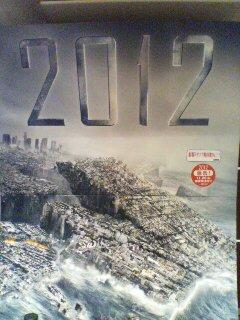 2012(^o^)