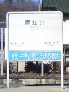 なんじゃい!(^o^)