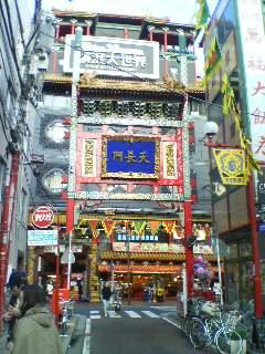 横浜中華街(^o^)