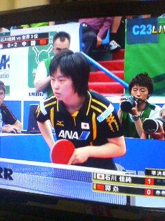 世界卓球(^o^)