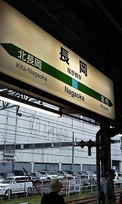 小さな旅その1(^O^)