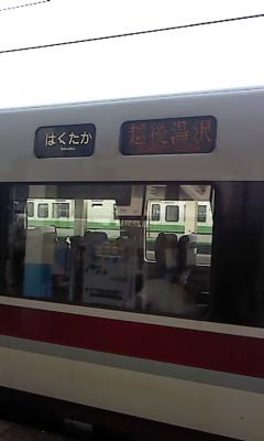 小さな旅その3(^O^)