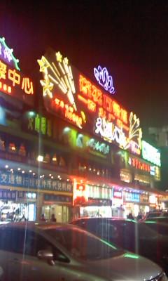 中国旅行3(^O^)