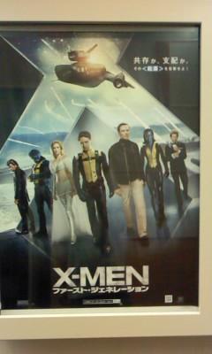X-MEN(^o^)