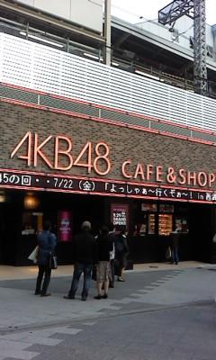 AKB48(^o^)