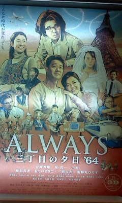 ALWAYS(^o^)
