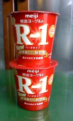 R-1(^o^)