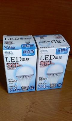 LED電球(^o^)