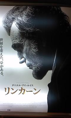 リンカーン(^o^)
