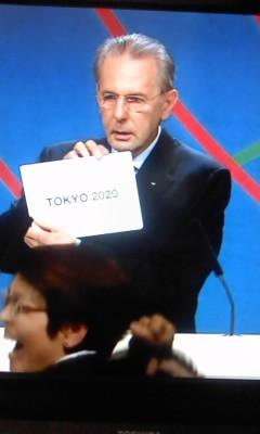 東京開催決定!(^o^)