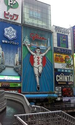 大阪(^o^)