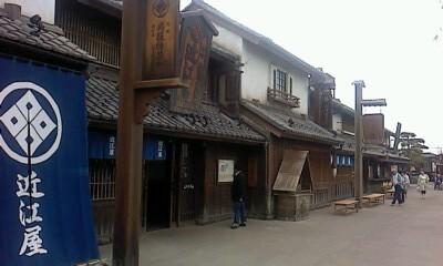 江戸の街(^o^)